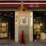 Panetteria Argentina Pisa